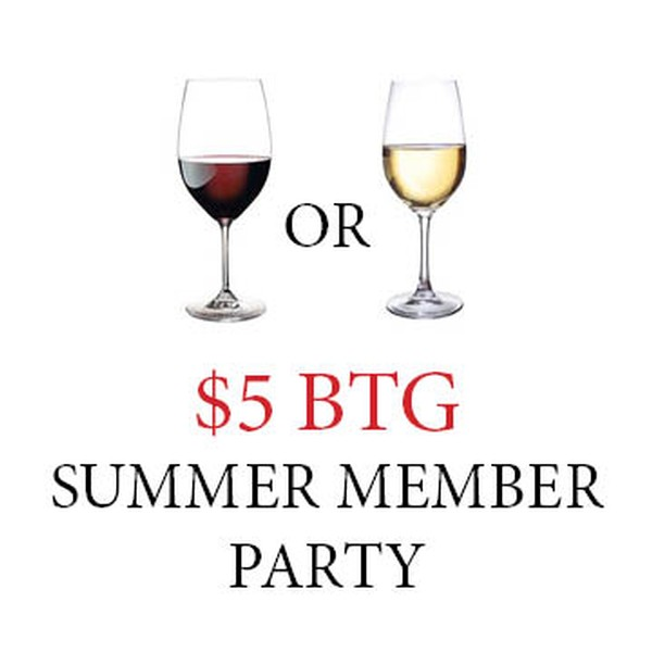 $5 Glass-Summer Member Party